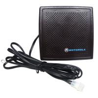 HSN6001B  Motorola Speaker w/Mounting Bracket, Motorola