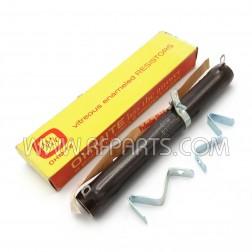 0962 Ohmite Adjustable Wirewound Resistor (NOS)