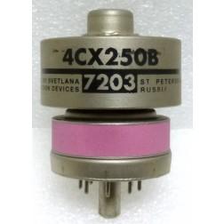 4CX250BMP-SVET-NOS Transmitting Tube, Matched Pair, 7203/4CX250B, Svetlana, (NOS)