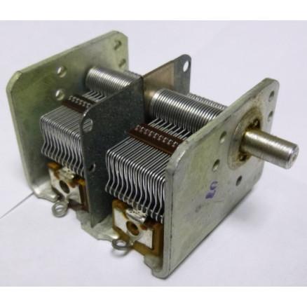 10295 Capacitor,  Dual sec. 10-440 pf, Variable
